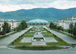 1 AK Mongolei * Ulaanbaatar (oder Ulan Bator) Hauptstadt Der Mongolei - In Der Bildmitte Der Zirkus * - Mongolia