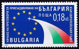 2000, Bulgarien, 4448, Beitrittsverhandlungen Zur Europäischen Union Im Jahr 2000. MNH ** - Bulgarie