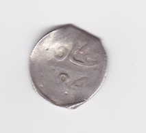 1 Dirham Marocain 18ème Siècle (1184) Meknès - Maroc