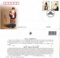 CHINA 2009-29 Ma Ling Leung Theater Art Opera Stamps B.FDC - 1949 - ... People's Republic