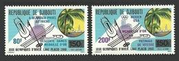 DJIBOUTI 1980 WINTER OLYMPICS LAKE PLACID WINNERS OVERPRINTS SKIING SET MNH - Djibouti (1977-...)