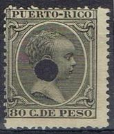 DO 7243 PUERTO RICO ZONDER GOM YVERT NRS 129 ZIE SCAN - Porto Rico