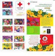 2018 - Canet Croix Rouge  Neuf  Non Plié - Croix Rouge