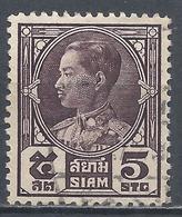 Thailand 1928. Scott #209 (U) King Prajadhipok * - Thaïlande