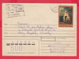 235080 / 1988 - 10 K. - Netherlands Art Rembrandt Harmenszoon Van Rijn - DAVID FAREWELL TO JONATHAN , Russia Russie - Brieven En Documenten