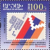 Artsakh - Armenia - Nagorno Karabakh 2018 25th Anniversary Of First Postage Stamp MNH** - Armenia