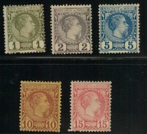 1885, Charles III 1 To 15 C. Mint. CV 500 + - Monaco
