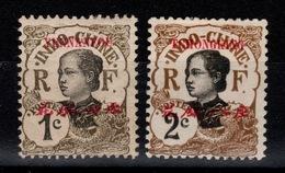 Tchong King - YV 65 & 66 N*, Annamite Cote 1,75 Eur - Nuovi