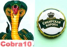 N°191  CAPSULE   Bière - Beer - Bier- Cerveza - Birra - Beer