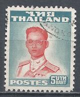Thailand 1951. Scott #283 (U) King Bhumibol Adulyadej * - Thaïlande
