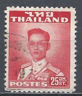 Thailand 1951. Scott #286 (U) King Bhumibol Adulyadej * - Thaïlande