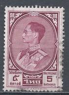 Thailand 1962. Scott #348 (U) King Bhumibol Adulyadej * - Thaïlande