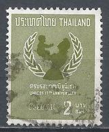 Thailand 1964. Scott #422 (U) UNICEF Emblem * - Thaïlande