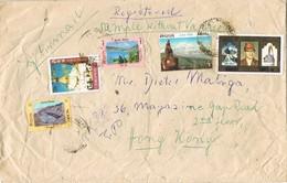28973. Carta KATMANDOU (Nepal) 1981. A Hong Kong - Nepal