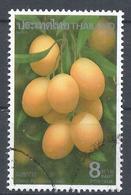 Thailand 1993. Scott #1541 (U) Fruit, Bouea Burmanica, Gandaria * - Thaïlande