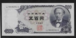Japon - 500 Yen - Pick N°95b - NEUF - Japon