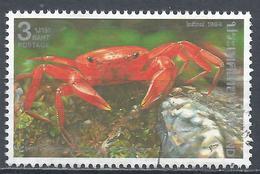 Thailand 1994. Scott #1575 (U) Crab, Phricotelphusa Limula * - Thaïlande
