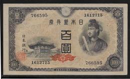 Japon - 100 Yen - Pick N°89 - SUP - Japon