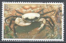 Thailand 1994. Scott #1577 (U) Crab, Phricotelphusa Sirindhorn * - Thaïlande