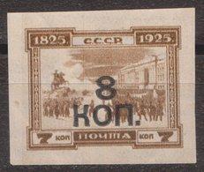 Russia USSR 1927, Michel 337B,**, MNH OG - 1923-1991 URSS