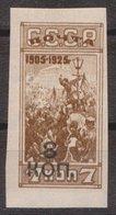 Russia USSR 1927, Michel 336B,**, MNH OG - 1923-1991 USSR