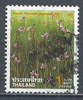 Thailand 1994. Scott #1585 (U) New Year, Flowers, Utricularia Minutissima * - Thaïlande