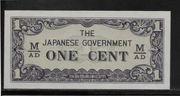 Japon - Japanese Governement - 1 Cent - NEUF - Japon