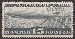 Russia USSR 1932, Michel 406A,**, MNH OG - 1923-1991 URSS