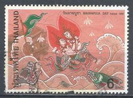 Thailand 1996. Scott #1646 (U) Scene From Ten Jataka Stories, Two People Flying Over Sea * - Thaïlande