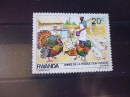 RWANDA YVERT  N° 1165 - Rwanda