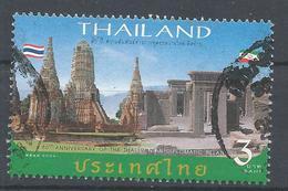 Thailand 2006. Scott #2221 (U) Diplomatic Relations Between Thailand And Iran, 50t H Anniv. * - Thaïlande