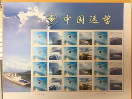 China 2015 Yuan Wang Class Tracking Ship Special Sheet - Space