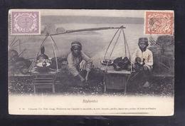 IDN1-44 RIJSTUENTER - Indonesia