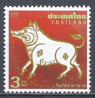 Thailand 2007. Scott #2269 (U) New Year (year Of The Pig) * - Thaïlande