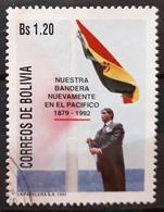 BOLIVIA 1992 Creation Of Bolivian Free Zone In Ilo, Peru. USADO - USED. - Bolivia