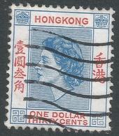 Hong Kong. 1954-62 QEII. $1.30 Used. SG 188 - Hong Kong (...-1997)