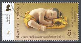 Thailand 2007. Scott #2274 (U) Bangkok 2007 Intl. Stamp Exhibition * - Thaïlande