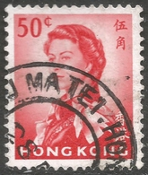 Hong Kong. 1962-73 QEII. 50c Scarlet Used. Upright Block CA W/M SG 203 - Hong Kong (...-1997)