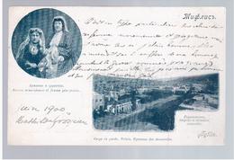 Tiflis  Femme Armenienne Et Femme Georgienne Litho 1900 OLD POSTCARD 2 Scans RARE - Georgia