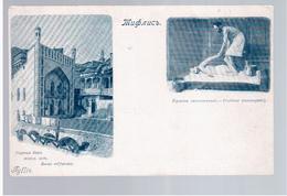 Tiflis Bains Sulfureux, Frotteur (massagiste)  Litho Ca 1900 OLD POSTCARD 2 Scans RARE - Georgia