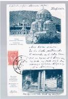Tiflis Cathedrale, Boulangerie Et Taverne Cordonnier  Litho 1910 OLD POSTCARD 2 Scans RARE - Georgia