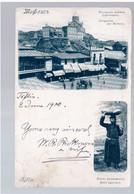 Tiflis Perspective Des Tartares, Kinto (mercier) Litho 1900 OLD POSTCARD 2 Scans RARE - Georgia