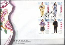 MACAU, 2010, TRADITIONAL FOLKLORE COSTUMES, YV#, FDC - 1999-... Chinese Admnistrative Region