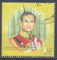 Thailand 2007. Scott #2334f (U) King Bhumibol Adulyadej, 80th Birthday * - Thaïlande