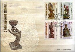 MACAU, 2010,  WOOD SCULPTURES, YV#, FDC - 1999-... Chinese Admnistrative Region