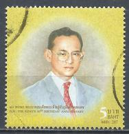 Thailand 2007. Scott #2334g (U) King Bhumibol Adulyadej, 80th Birthday * - Thaïlande