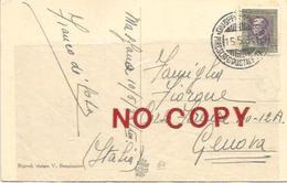 Annullo Piroscafo Postale Italiano Giuseppe Mazzini 15.5.1935 Su F.bollo Di Eritrea, Su Cartolina Da Massaua Per Genova. - Storia Postale