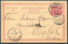 1897 Egypt Stationery Postcard Anglo Egyptian Cigarette Co, Cairo - Bangkok, Thailand Siam. French Paquebot Ligne 7 - 1866-1914 Khedivate Of Egypt