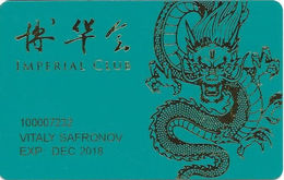 Imperial Club Macau - Slot Card - Casino Cards