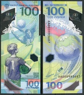 Fussball Soccer Football Russia 2018 World Cup Banknote 100 Rubles NEW!!! - Coupe Du Monde